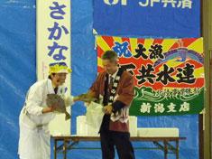 2012aomoripurasu_-051