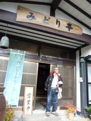 2012aomoripurasu_-007